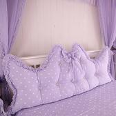 大靠枕 含芯 心心相印 加大雙人 舒適 床頭枕 可愛 抱枕 公主風 可拆 靠墊 佛你企業