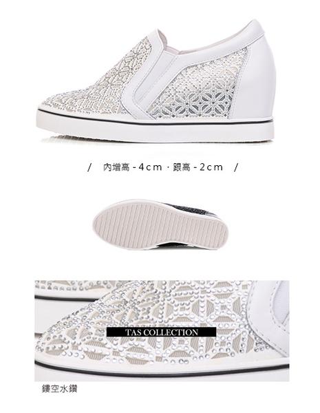 TAS 微透膚鏤空雕花水鑽內增高休閒鞋-閃耀白