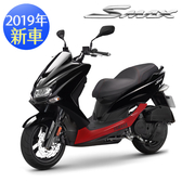 YAMAHA 山葉機車 SMAX155 日行燈 雙碟版-2019年式