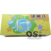 (效期2022.9.21) 葡萄王 康爾喜 乳酸菌 顆粒 1.5克×90條 葡眾 | OS小舖