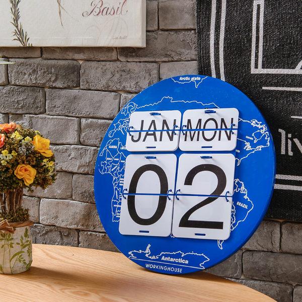 藍海地球日曆鐵板掛飾40*40-生活工場