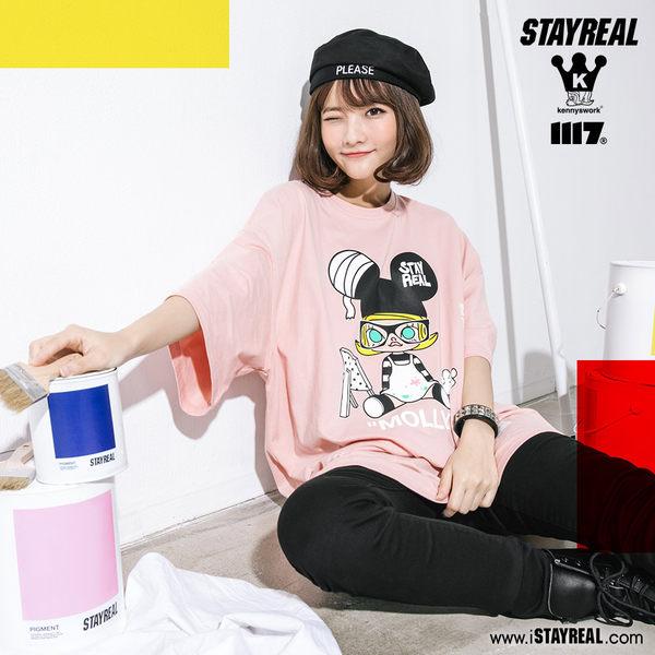 STAYREAL x MOLLY 小畫家寬版T