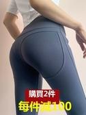 打底褲 內搭褲健身褲高腰網紅提臀瑜伽褲女彈力緊身蜜桃運動褲外穿夏季打底