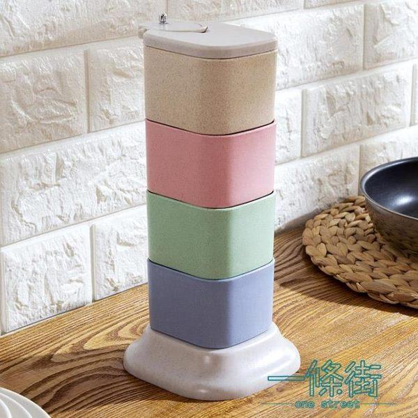 調味罐旋轉調料盒廚房鹽味精調味盒