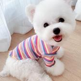 寵物衣服 加絨彩虹衣秋冬狗狗貓咪打底小型犬泰迪寵物狗雪納瑞比熊衣服冬裝