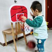 免打孔懸掛式籃球架籃筐壁掛兒童籃球框寶寶投籃玩具宿舍室內家用 好再來小屋