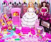 芭比娃娃 大禮盒婚紗換裝洋娃娃衣服兒童女孩仿真玩具 KB4097【歐爸生活館】TW
