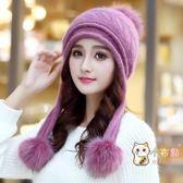 85折免運-帽子女秋冬季正韓時尚可愛保暖針織帽冬天百搭女士加絨護耳毛線帽