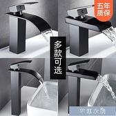 水龍頭瀑布全銅台上盆洗臉盆洗手盆面盆水龍頭浴室櫃衛生間單孔黑色 快速出貨