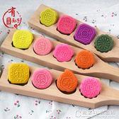 做綠豆糕月餅山藥點心南瓜餅的磨具家用模子工具木質創意烘焙模具 概念3C旗艦店