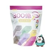 原廠公司貨 營養師輕食 300億機能益生菌30入/盒 : 益生菌粉包