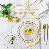 金邊餐具錘紋玻璃碗甜品碗飯碗家用【步行者戶外生活館】