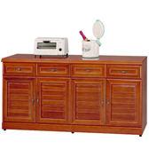 餐櫃《YoStyle》樟木5.3尺廚房電器收納櫃 置物櫃 電器置物櫃 碗盤櫃