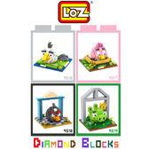 LOZ 迷你鑽石小積木 憤怒鳥II 樂高式 組合玩具 益智玩具 原廠正版