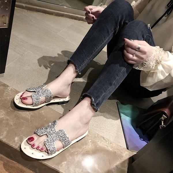 韓版2020夏季新款時尚外穿拖鞋女水鉆港風平底一字拖沙灘涼拖女 限時82折免運