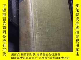 二手書博民逛書店ECONOMIC罕見GEOGRAPHY 1924年英文原版Y14