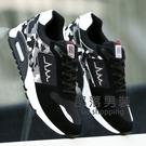 氣墊鞋 男鞋氣墊運動鞋春季男士休閒鞋透氣跑步鞋韓版潮流板鞋新款旅游鞋