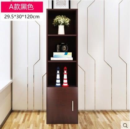 簡易書櫃書架創意自由組合置物架儲物櫃收納櫃現代展示櫃(主圖款)