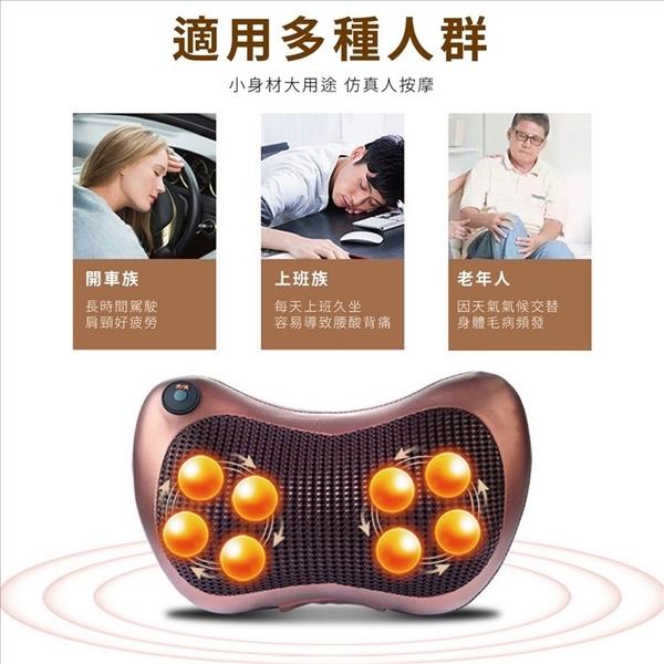 八球紅外線按摩枕 發熱按摩 熱敷 紅外線 車用款 220V 肩頸 腰部 按摩器 舒壓 靠墊 父 母親節禮物