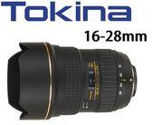 [EYE DC] TOKINA AT-X 16-28mm F2.8 PRO FX 全片幅鏡頭 平行輸入 一年保固 (12.24期0利率)