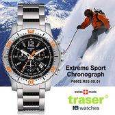 Traser P6602 Extreme Sport Chronograph極限運動三環計時器軍錶#100213#【AH03076】