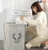 E家人 折疊洗衣籃 棉麻洗衣籃 臟衣簍 衣服收納筐 支架式 布藝 折疊式 臟衣籃