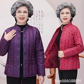 中老年外套 老年人冬裝女棉襖60歲70奶奶裝小棉衣加厚中年外套冬季新款棉服 瑪麗蘇