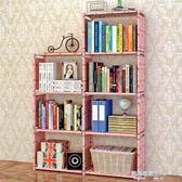 簡易書架加固書柜現代簡約桌上書架置物架 自由組合層架igo  凱斯盾數位3C