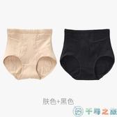 2條 產后中腰收腹褲女提臀高腰內褲強力純棉襠抗菌塑形束腰【千尋之旅】