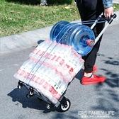 拉桿車購物車摺疊便攜手拉車小拉車手推車小推車拉貨行李車搬運車 ATF 艾瑞斯