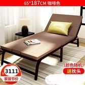 折疊床-億家達折疊床加固辦公室午休床 單人陪護床可折疊1.2米雙人午睡床