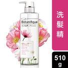 瑰植卉 Botanifique By L...