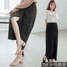 【天母嚴選】高開衩彈力鬆緊腰長裙(共二色)