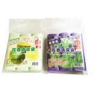 (特價) 花香清潔袋 大65cmx75cm  3入 花香垃圾袋 薰衣草/檸檬