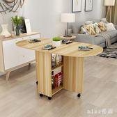 簡易多功能圓形折疊餐桌經濟型餐桌小戶型家用可移動簡約4人飯桌 js5375『miss洛羽』