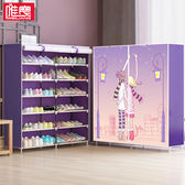 [618好康又一發]家用組裝多收納防塵小鞋架子布鞋柜經濟型