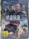 挖寶二手片-E08-064-正版DVD*電影【絕命尬車3地獄之賽】-文雷姆斯*路克高斯