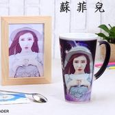 七夕禮物diy印照片定制馬克杯