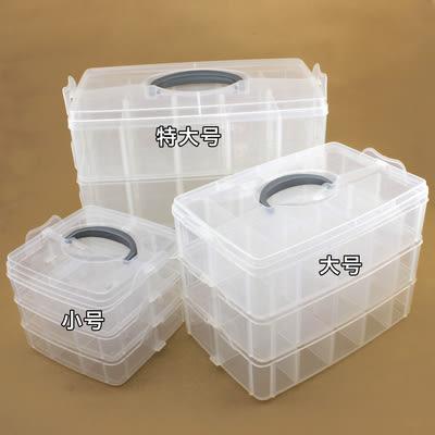 大號多層透明收納箱樂高積木儲物整理箱塑料玩具車模logo收納盒 7月最新熱賣好康爆搶