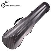 JYC Music JV-1002黑色碳纖斜格紋小提琴三角硬盒~4/4(輕量級複合材料(預購款)