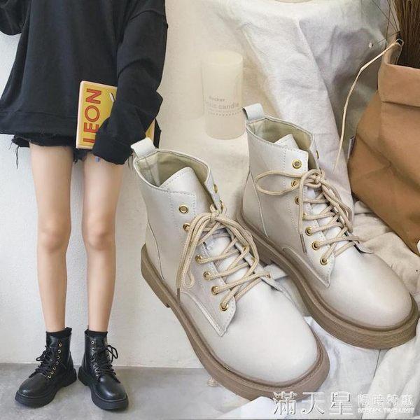 2019新款冬季加絨百搭英倫風馬丁靴女平底休閒平底韓版學生短靴女 滿天星