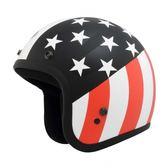 【東門城】THH T-356A美國國旗 平黑/紅 可拆洗內襯 金屬插釦 復古帽