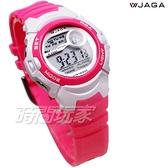 JAGA 捷卡 小巧可愛 多功能時尚電子錶 防水手錶 女錶 學生錶 計時碼錶 鬧鈴 橡膠錶帶 M876B-DG(白粉)