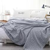 日式純棉紗布毛巾被四層單人雙人加大沙發毯休閒蓋毯【小酒窩服飾】