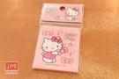 Hello Kitty 凱蒂貓 桌上立鏡 蝴蝶結 粉