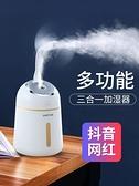 簡約小Q加濕器USB迷你香薰精油家用靜音臥室辦公室桌面空調房間