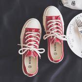 女鞋韓版麻葉帆布鞋小白鞋
