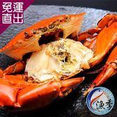 漁季 大成根島熟凍紅蟳(沙公蟹)2隻(350g±10%/隻)【免運直出】