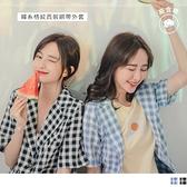 《EA2952》高含棉清新韓系五分袖格紋西裝外套-附綁帶 OrangeBear