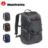 【震博】Manfrotto專業級旅行後背包  **限量出清** 攝影特惠組
